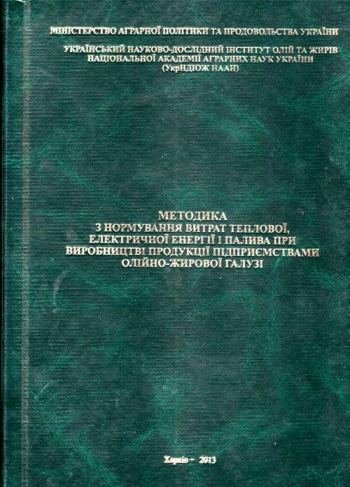 metodika_PER_2
