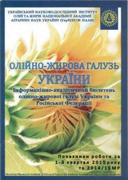sbornik-1-kvartal-2015