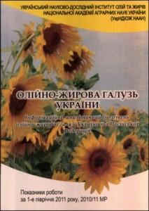 sbornik-1-polygod-2011