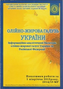 sbornik-1-polygod-2015